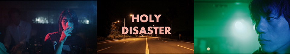 HOLY DISASTER (Short Film)